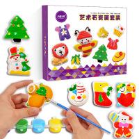 儿童石膏彩绘画套装糖果盒DIY益智儿童玩具倒模绘画涂色乐趣无穷.
