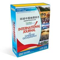 环球中国华夏地理国家地理杂志dvd 第三极百科全书人文地理光盘碟