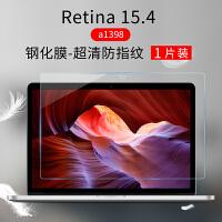 苹果笔记本屏幕钢化膜macbookair贴膜Pro电脑mac保护膜MacbookproAir高 Retina15.4寸