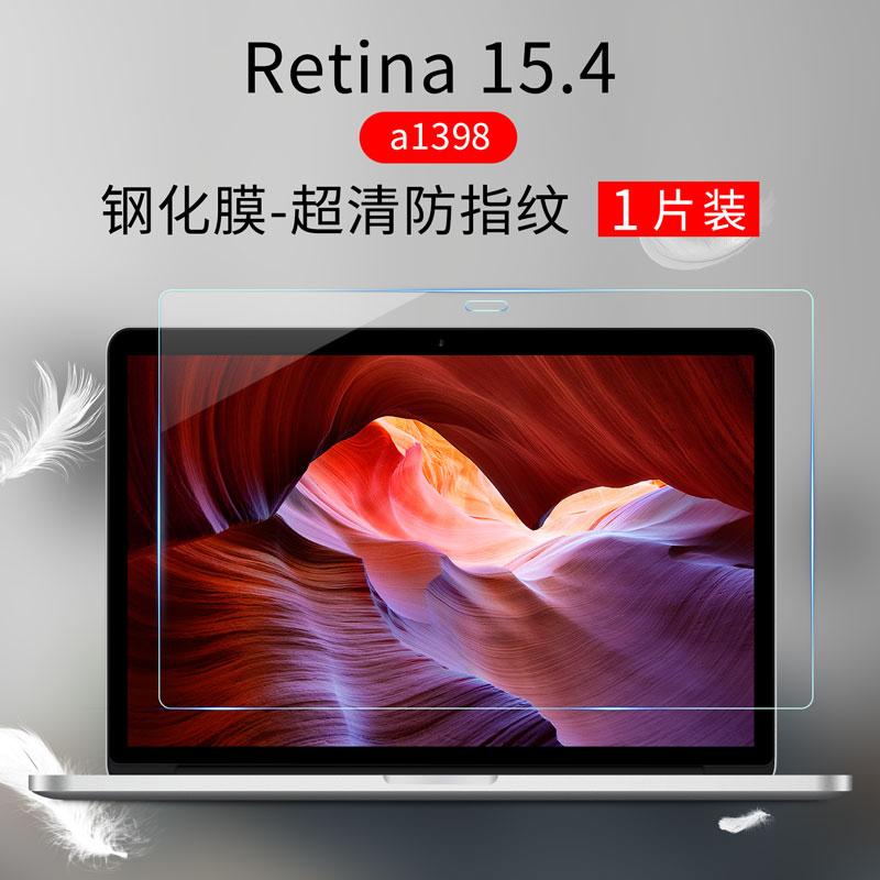 苹果笔记本屏幕钢化膜macbookair贴膜Pro电脑mac保护膜MacbookproAir高 Retina15.4寸a1398超清防指纹>
