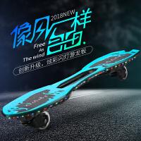 儿童滑板车摇摆二轮活力板大童初学者青少年两轮闪光童车滑板