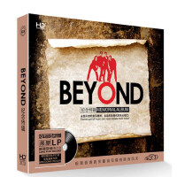 beyond CD正版 汽车车载cd碟黑胶碟片 黄家驹专辑粤语cd唱片
