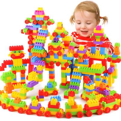 【悦乐朵玩具】儿童颗粒塑料积木宝宝幼儿园早教益智拼插拼装拼搭玩具 3-6-12周岁 送男孩女孩生日新年礼物 早教益智玩具总动员