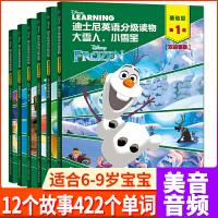 迪士尼英语分级读物基础级6册 英语绘本小学一年级二三四年级6-12岁儿童英文绘本启蒙入门自学零基础幼儿英语启蒙有声教材