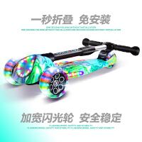 滑板车儿童车子溜溜车滑滑车宝宝单脚踏板滑轮车・