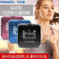 飞利浦MP3播放器SA2208运动跑步HIFI无损音乐有屏迷你随身听录音