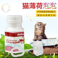 Bioline宠物猫薄荷泡泡 木天蓼猫薄荷�ㄠ�膏 猫薄荷喷剂 逗猫咪玩具包邮