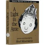 英文原版 A Light in the Attic 阁楼上的光 精装绘本 谢尔・希尔弗斯 Shel Silverste