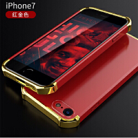 BaaN iPhone7手机壳苹果7保护套防摔全包边防指纹电镀三段硬壳 红金色