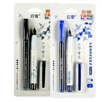 钢笔白雪FP-5035 青花瓷直液式可换囊钢笔 学生练字专用钢笔 作业笔