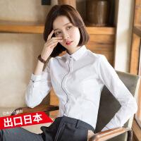 白色衬衫女长袖2018春装新款职业正工装工作服打底加绒厚衬衣秋冬