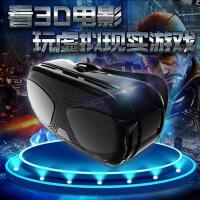 虚拟现实眼镜3D魔镜影院头戴式手机 3D效果游戏眼镜头盔VR眼镜