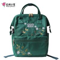 花间公主丽娜的梦文艺清新2018双肩休闲文艺尼龙书包背包