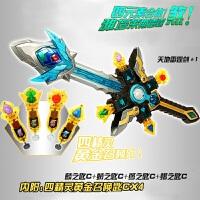 奥迪双钻铠甲勇士拿瓦武器召唤器套装刑天雅塔莱斯机器人儿童玩具