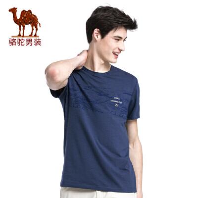 骆驼男装 夏季新款印花圆领短袖时尚男T恤潮男休闲上衣