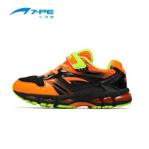 七波辉男童鞋  秋季儿童跑步运动鞋 男大童鞋休闲透气网跑鞋