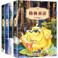 一年级必读经典书目全4册安徒生童话格林童话伊索寓言一千零一夜注音版童话故事儿童读物7-10岁小学生课外阅读二年级三年级