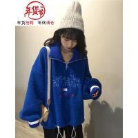 秋冬女装韩版宽松拉链高领仿羊羔毛字母刺绣加厚套头卫衣上衣外套 均码