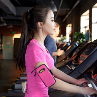跑步手机臂包男女运动装备健身臂袋腕包苹果7plus臂带手臂包臂套