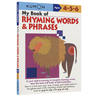 Kumon My Book of Rhyming Words & Phrases Ages 4 5 6 公文式教育 幼