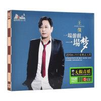 王杰cd光盘 车载cd专辑精选经典粤语歌曲流行音乐汽车cd碟片 安妮