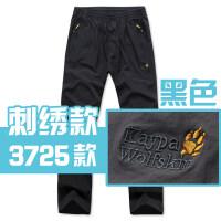速干裤子男秋冬季运动裤冰丝长裤宽松男士爸爸装中年中老年休闲裤 6X