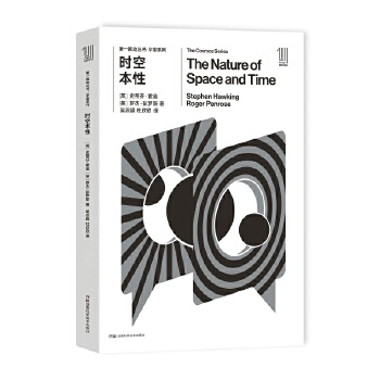 第一推动丛书宇宙系列(pdf+txt+epub+azw3+mobi电子书在线阅读下载)