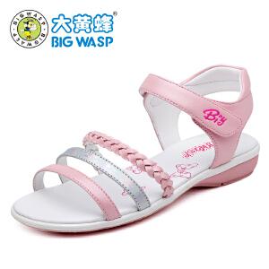 【618大促-每满100减50】大黄蜂童鞋 2017新款夏季女童凉鞋 儿童鞋子韩版中大童女孩公主鞋
