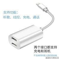 一分二苹果耳机转接头转接器线iPhone7plus二合一8数据线转换头转换器线x充电p听歌分线器双口