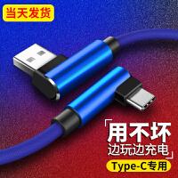 小米8/MIX2s/6X手机快充数据线Max 3TypeC电源线USB弯头充电器2米 车充套餐【数据线+2.4A车充】