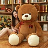 毛绒玩具大熊情侣抱抱熊公仔玩偶泰迪熊娃娃男女孩生日情人节礼物