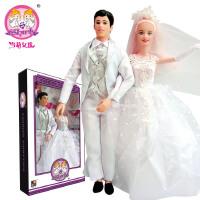 S30081娃娃儿童玩具 批发热卖婚庆情侣