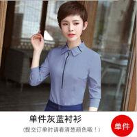 长袖衬衫女职业OL女装正装2019韩版修身白色衬衣工装工作服秋