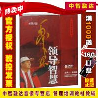 光辉的历程(5DVD)党史教育纪录片光盘碟片