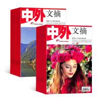 中外文摘杂志2019年1月起订 全年订阅 1年共24期 文学文摘期刊杂志书籍 杂志铺