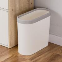 【满减】欧润哲 10升椭圆形压袋式垃圾桶 家用客厅卧室卫生间厨房办公室大号创意卫生桶纸篓