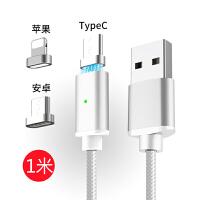 磁吸数据线快充磁铁磁性磁力车载充电线器多头加长苹果6安卓type-c手机iphone6s