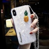 水晶挂绳苹果xs手机壳硅胶全包防摔6s潮牌8plus新款iphone7女 6/6S 4.7寸 菠萝