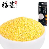 【福建馆】方家铺子有机黄小米500g/袋 东北有机米面杂粮干货