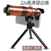 手机望远镜头外置摄像头 高清单反通用演唱会神器望远长焦镜头3-3500米苹果安卓拍照钓鱼直播看漂