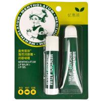 [当当自营] Mentholatum曼秀雷敦 薄荷润唇�ㄠ� 8g+薄荷润唇膏 3.5g(新旧包装同时销售)