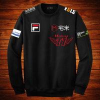 男士休闲运动服LOL周边卫衣S6战队比赛服长袖T恤上衣