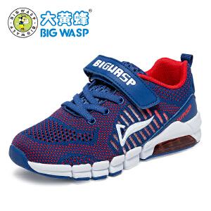大黄蜂童鞋 2017春季男女童新款 男女中大童运动鞋透气舒适运动鞋