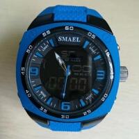 斯麦尔(SMAEL) 手表 男士手表 1008橡胶带双显石英表 日期计时夜光防水表