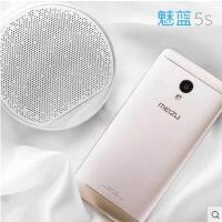 【支持礼品卡】Meizu/魅族 魅蓝5s全网通智能4g手机电信指纹识别正品