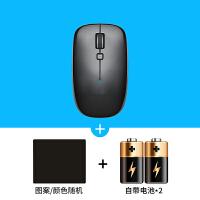 S23 蓝牙鼠标 (笔记本台式电脑win8 商务办公男女生通用 苹果Mac省电)