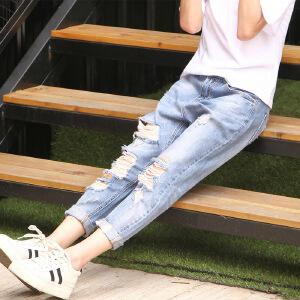 Modern idea春夏季时尚牛仔裤九分裤白搭潮流破洞休闲裤