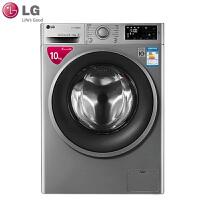 LG FY10SD4 10公斤大容量全自动家用滚筒洗衣机 变频直驱 蒸汽洗
