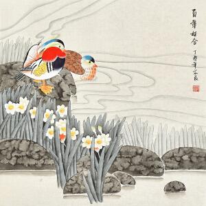 鲁迅美院画家   于宗辰于宗辰百年好合gh01965