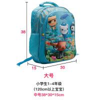 男童书包幼儿园大班女生儿童小孩宝宝书包1-3-6岁海底小纵队书包